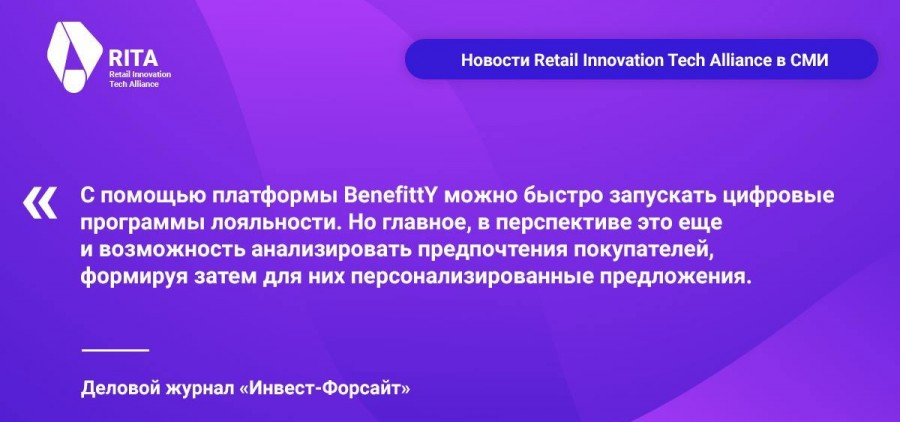 Новости о платформе BenefittY