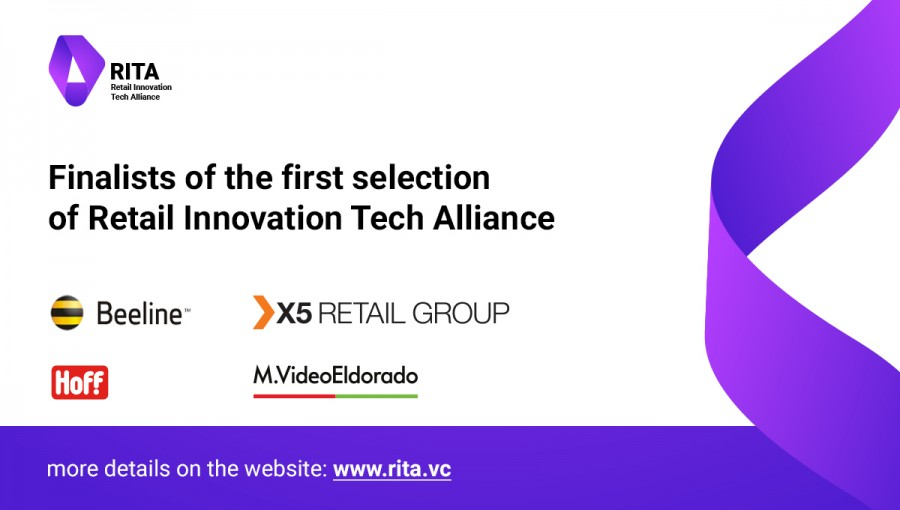We are announcing 15 finalists of the Retail Innovation Tech Alliance!