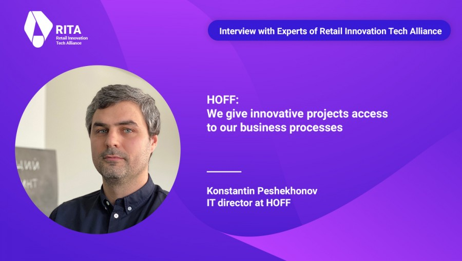 HOFF: we grant innovative projects access to our business processes