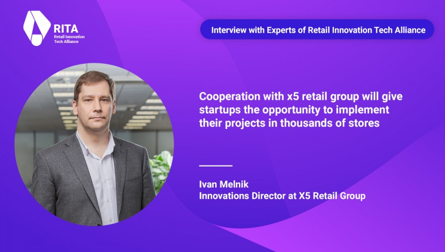 Cooperation with X5 Retail Group will give startups the opportunity to implement their projects in thousands of stores