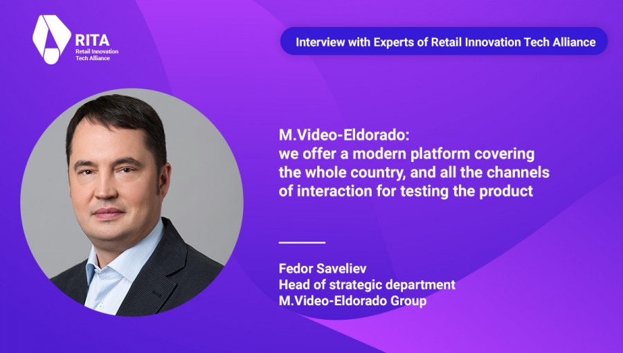 M.Video-Eldorado: we offer a modern platform covering the whole country, and all the channels of interaction for testing the product