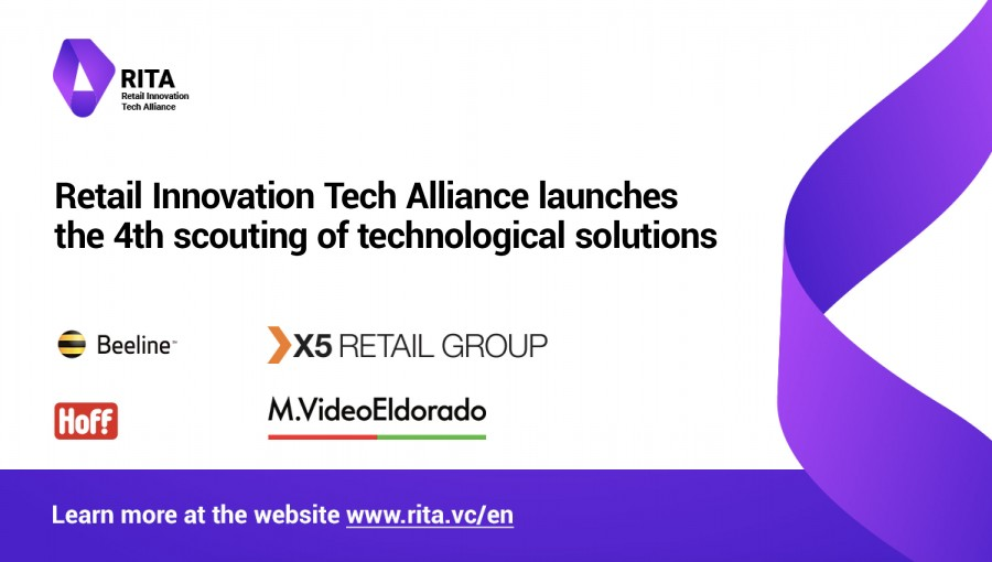 Retail Innovation Tech Alliance launches the 4th scouting of technological solutions